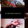 REVIEW: Videokaaran and Cinéma Vérité